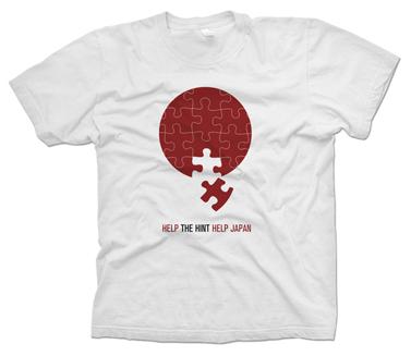 Help Japan Tee